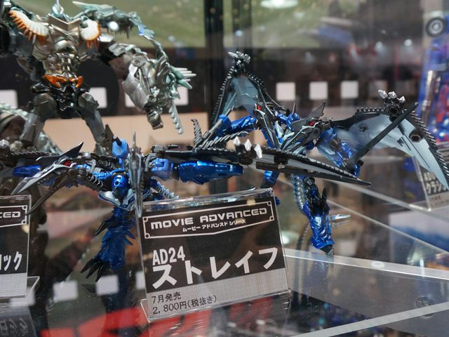 toyshow_2014_012