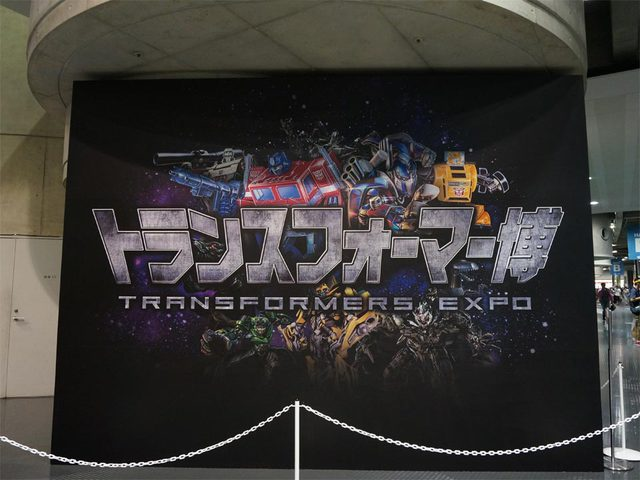 transformers_expo_003
