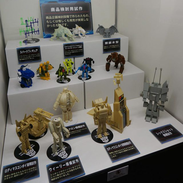 transformers_expo_102