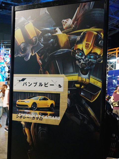 transformers_expo_133