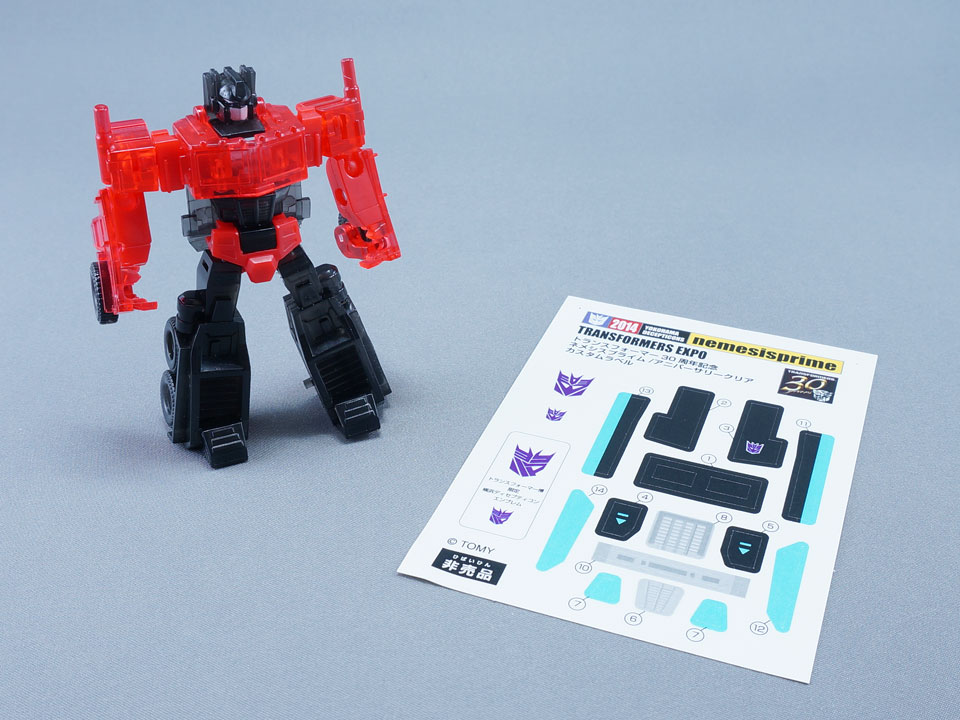transformers_expo_302