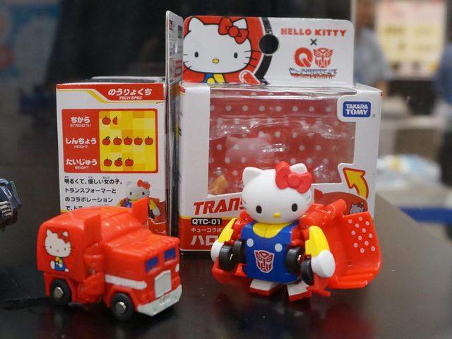 toyshow_2015_055