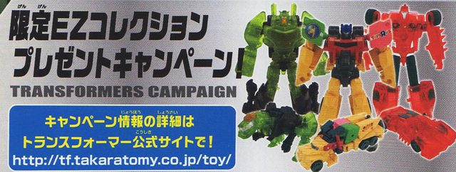 toyshow_2015_062