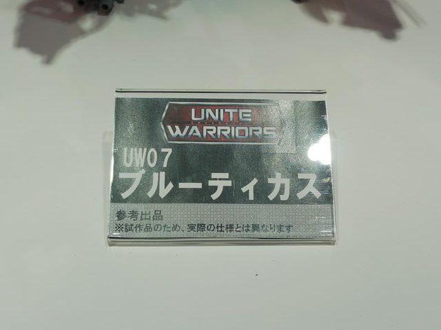 wf2016winter_021