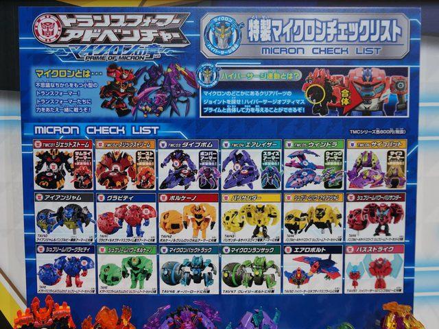 toyshow_2016_060